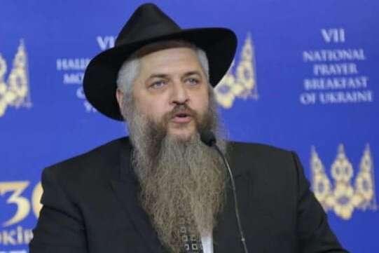 Головний рабин України привітав Зеленського з перемогою на виборах (фото)