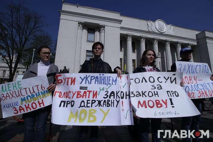 Мітинг під парламентом, коли голосували за закон про мову - Опоблок, «Відродження» і Лещенко: список усіх, хто не голосував за закон про мову