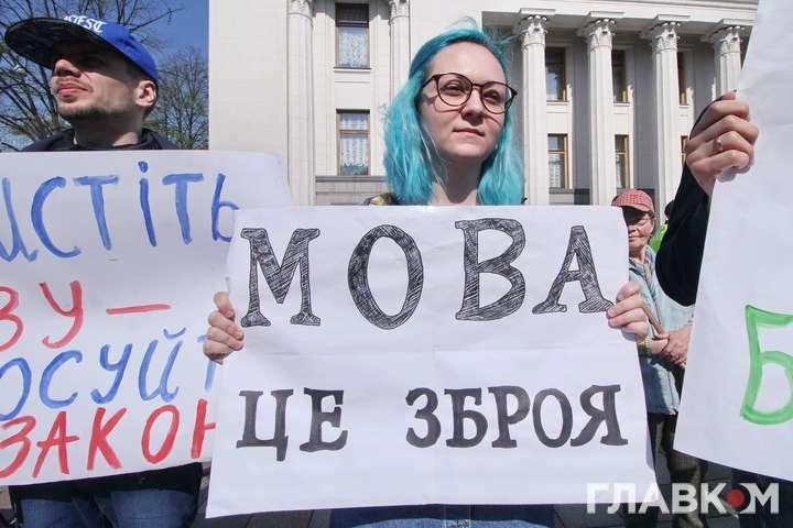 Картина дня в Україні та за кордоном. Найцікавіші матеріали - Cover