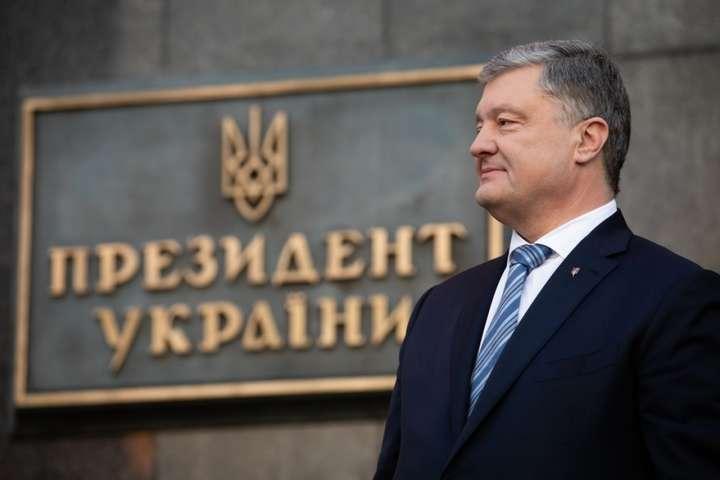 Петро Порошенко — ГПУ чекає сьогодні Порошенка для додаткового допиту
