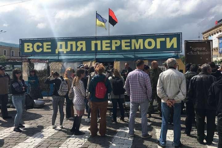 12 травня о 12:00 біля волонтерського пукту відбудеться мітинг — У Харкові розпорядилися знести волонтерський пункт «Все для перемоги»