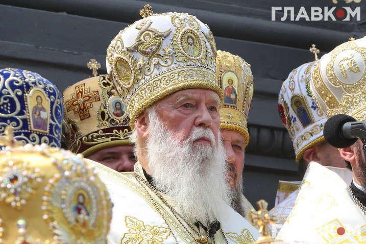 Почесний патріарх Православної церкви України Філарет — Філарет каже правду. Київський патріархат і УАПЦ офіційно продовжують існувати