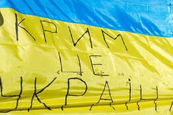 Активісти презентували кампанію «#Європарламент: Кандидати, скажіть, чий Крим?»