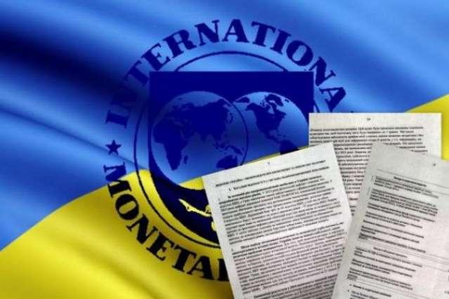 Цього пленарного тижня Рада має ухвалити законопроект №2413-а, що парламент зобов'язувався перед МВФ ухвалити до кінця березня — Місія МВФ приїде в Україну 21 травня