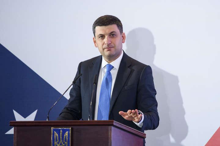Глава уряду Володимир Гройсман — Із 1 липня повинен запуститися ринок електроенергії — Гройсман