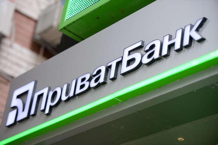 Національний банк наполягає, що мав підстави для проведення інспекційної перевірки «Приватбанку» у 2016 році