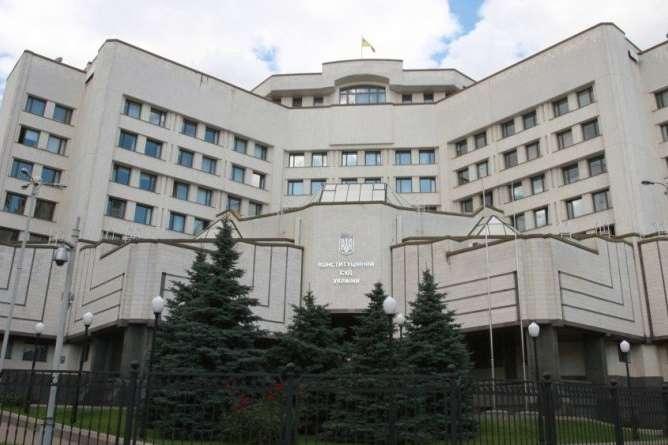 Конституційний суд України — Нардеп: Конституційний суд завтра може скасувати закон про люстрацію