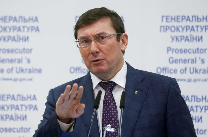 Глава ГПУ Юрій Луценко
