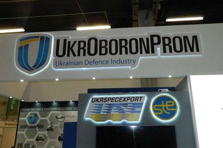 Аудит «Укроборонпрому»: шоу триватиме і далі?