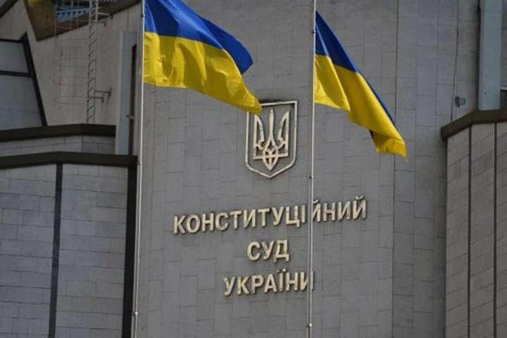 Конституційний суд дав роз'яснення щодо інавгурації Зеленського - Главком