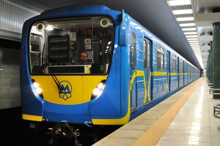 У суботу три станції метро змінять роботу через футбольний матч
