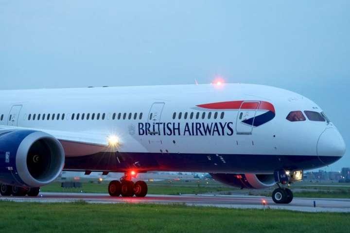 British Airways закриває рейс з Лондона до Києва