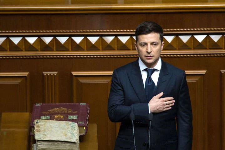 Президент Володимир Зеленський у Верховній Раді під час інавгурації