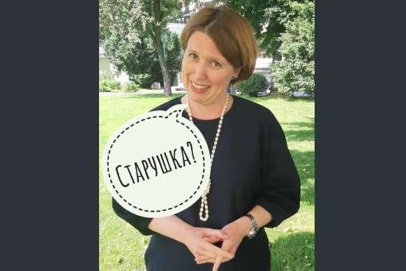 Посол Британії в Україні потролила Зеленського (фото)