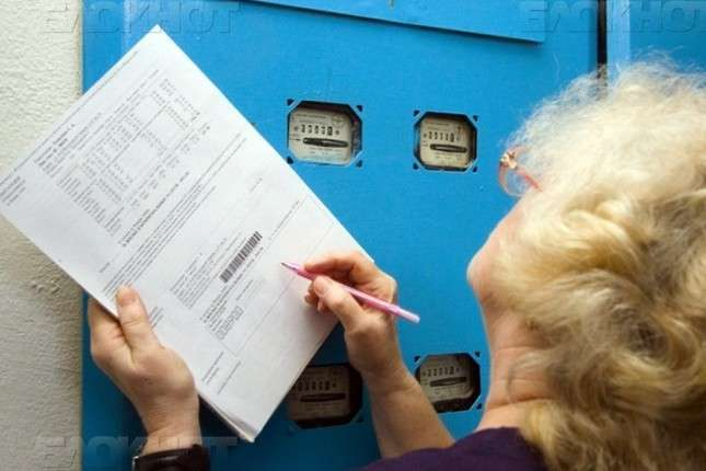 Прикарпатцям на замітку: скільки прийдеться платити за електроенергію в умовах нового ринку