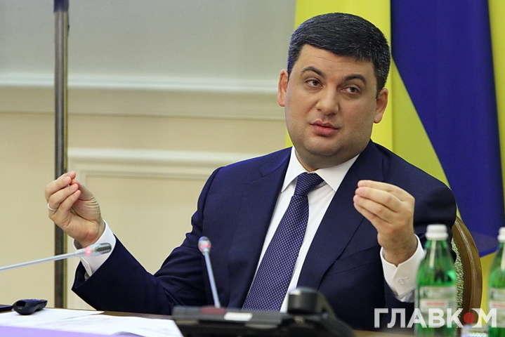 Гройсман заявив, що після відставки уряд працюватиме в «антикризовому режимі»