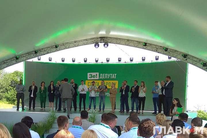 Перша сотня партії Зеленського: без «95 кварталу», з олімпійськими чемпіонами і ЗеКомандою