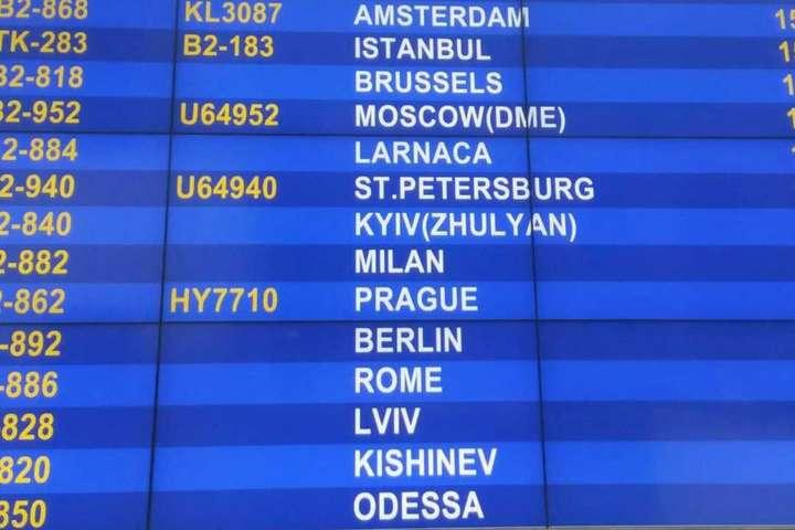 Аеропорт «Мінськ» почав писати Kyiv замість Kiev