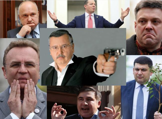 Українські демократи готують дружнє самоспалення