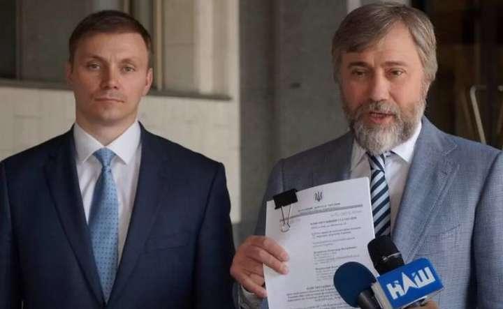 Російський реванш. Список депутатів які вимагають скасувати закон про