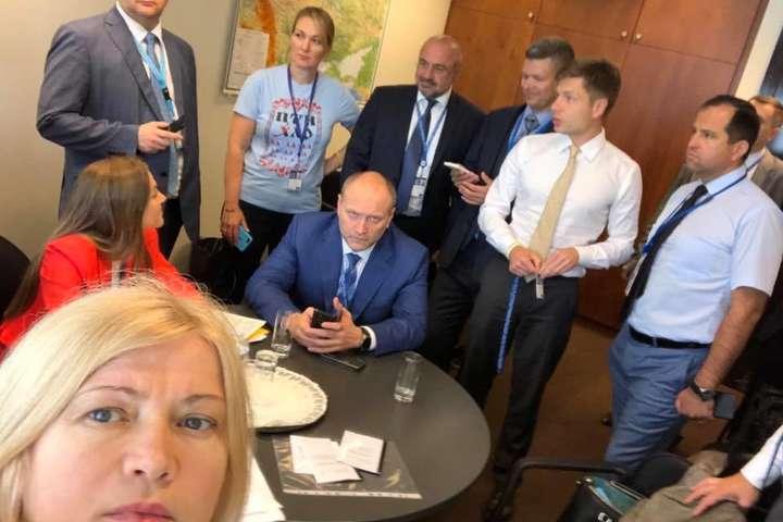 Частина української делегації у ПАРЄ — Геращенко поскаржилася, що у Зеленського проігнорували українську делегацію в ПАРЄ