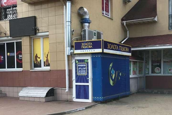 Інтернет казино в германии