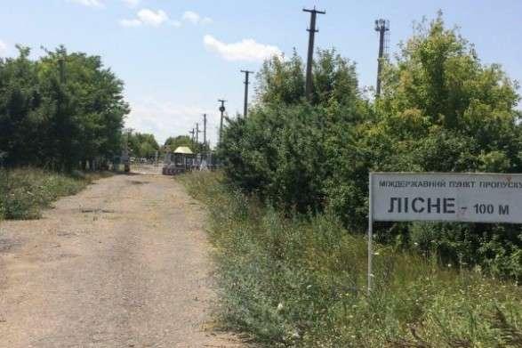 Пункт пропуску на кордоні з Молдовою знову працює