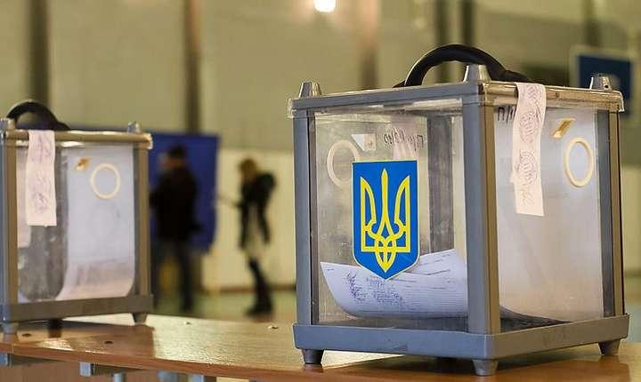 ЦВК закрила дві спеціальні виборчі дільниці