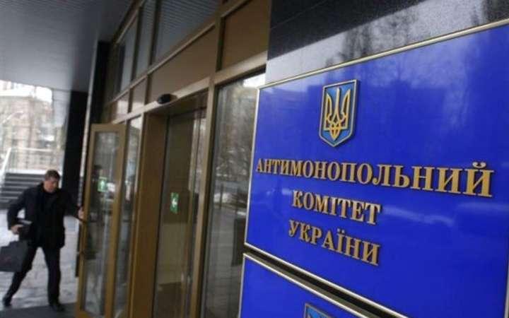 Зеленський звільнив трьох топ-чиновників Антимонопольного комітету
