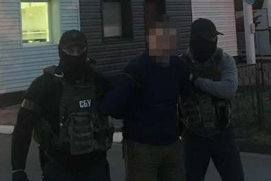 CБУ затримала агента російської воєнної розвідки (відео)