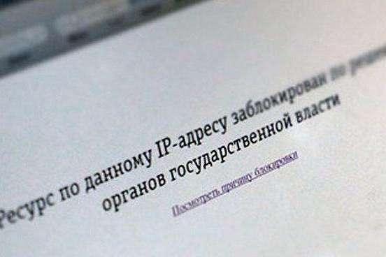 Кримські провайдери не дають доступу мінімум до 19 сайтів, що працюють на підконтрольній Україні території — В окупованому Криму блокують «Главком» та ще 13 українських сайтів — правозахисники