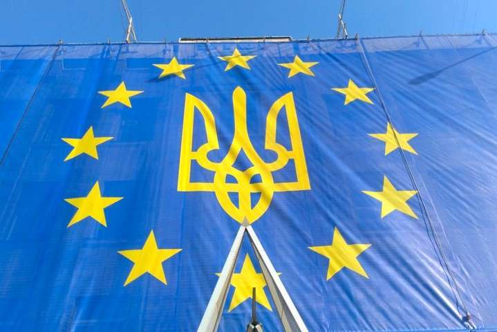 У Києві пройде 21-й саміт Україна – Європейський Союз