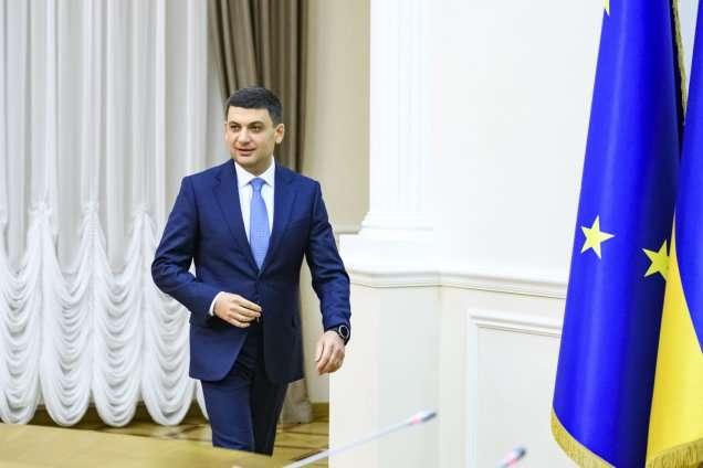 Зустріч Гройсмана з Могеріні у Києві відмінили