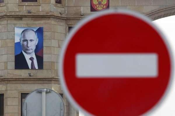Санкції проти РФ будуть обговорюватися у зв'язку з паспортизацією окупованих територій Донецької та Луганської областей — На саміті Україна-ЄС обговорять санкції проти Росії