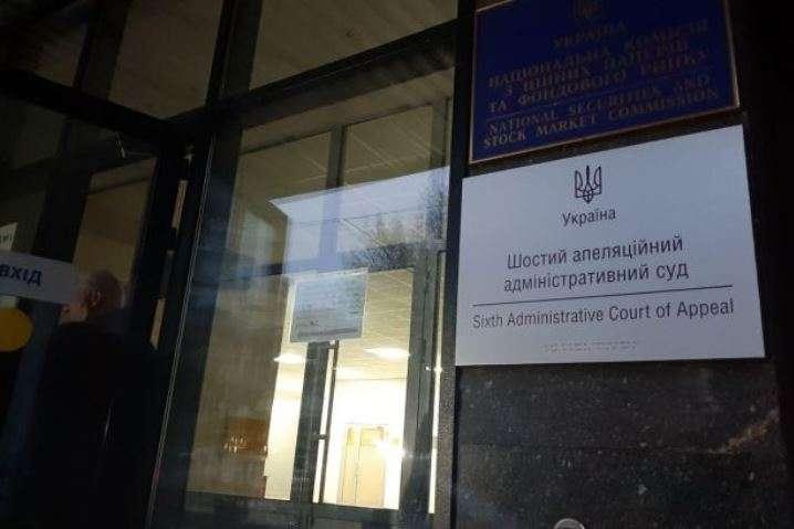Шостий апеляційний суд Києва став на бік звільненого голови Конституційного суду України Станіслава Шевчука