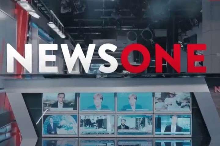 <span>NewsOne і «Россия1» анонсують проведення телемосту «Надо поговорить!» 12 липня о 18:00</span> — Національна спілка журналістів України звернулася до NewsOne
