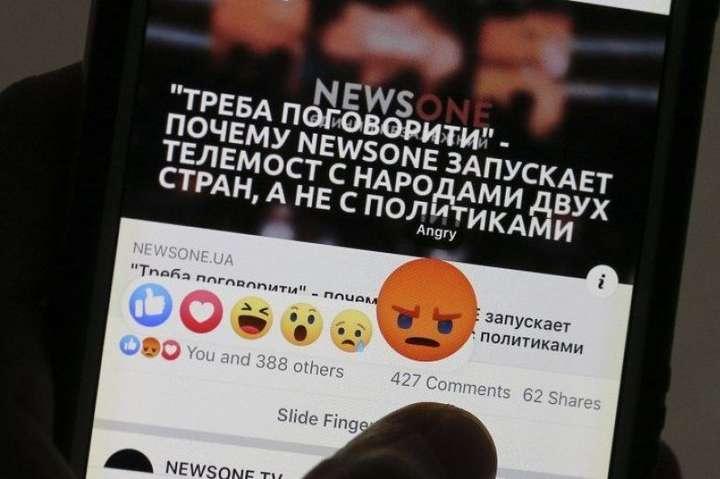 Український телеканал NewsOne і заборонений в Україні пропагандистський телеканал «Россия1» ранішеанонсували проведення телемосту «Надо поговорить!» — Нацрада про скандал з NewsOne: не дамо порушувати законодавство