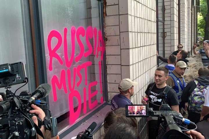 Учасники акції протеступід вікнами будівлі телеканалу NewsOne — Активісти розписали будівлю NewsОne антиросійськими гаслами