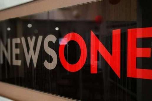 <span>NewsOne і «Россия1» анонсували проведення телемосту «Надо поговорить!» 12 липня</span> — NewsOne поскаржився, що Зеленський проігнорував «тиск і залякування каналу»