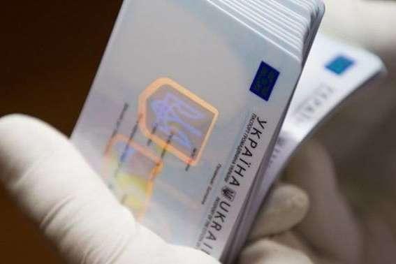 Що робити, якщо забули PIN-коди до паспорту у вигляді ID-картки