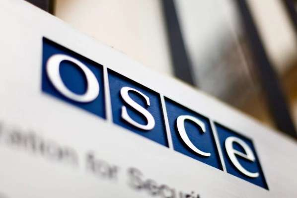 Представники країн ОБСЄ на зустрічі в Словаччині поговорять про Україну