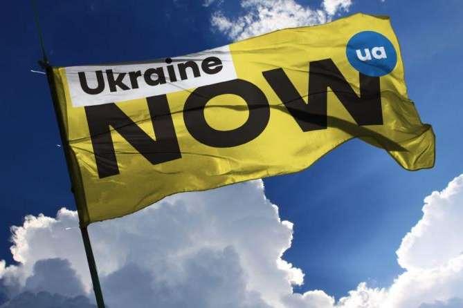 З метою популяризації України у світі розроблено брендбук UkraineNOW, що був презентований у США, Великій Британії, Данії, Португалії та Китаї
