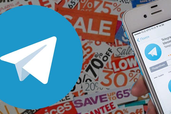 У Зеленського запустили офіційний канал Офісу президента у Telegram