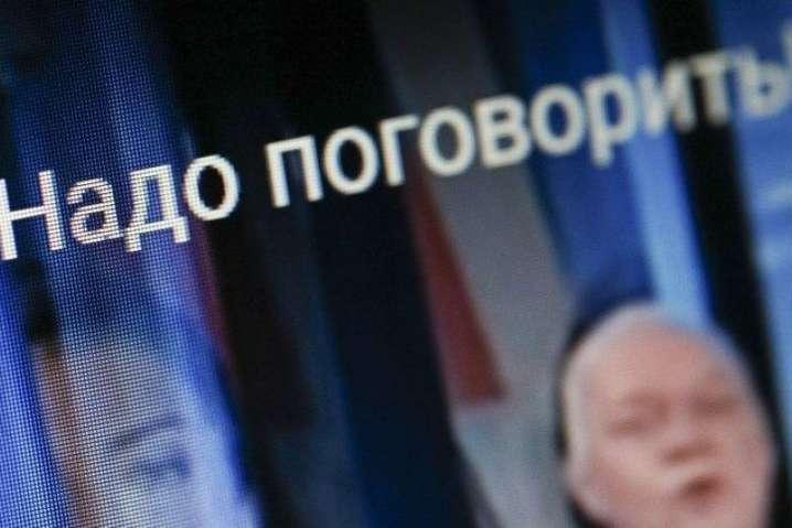<span>NewsOne і «Россия1» анонсували проведення телемосту «Надо поговорить!» 12 липня о 18:00</span> — Нацрада прийде на NewsOne з перевіркою