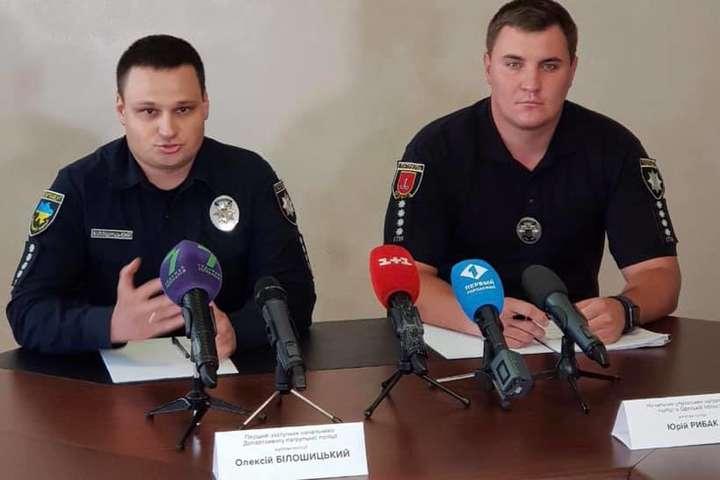 <p>Керівника одеської патрульної поліції Юрія Рибака відсторонили від роботи Об этом сообщает <a href=
