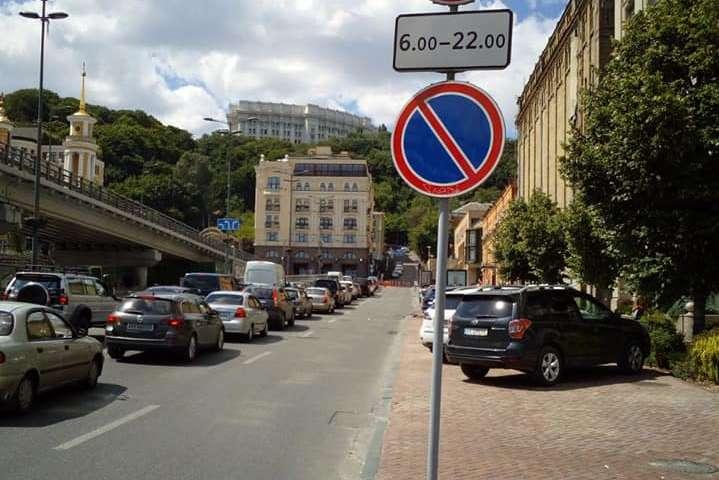 Інспектори з паркування у Києві почали карати водіїв: за що штрафують