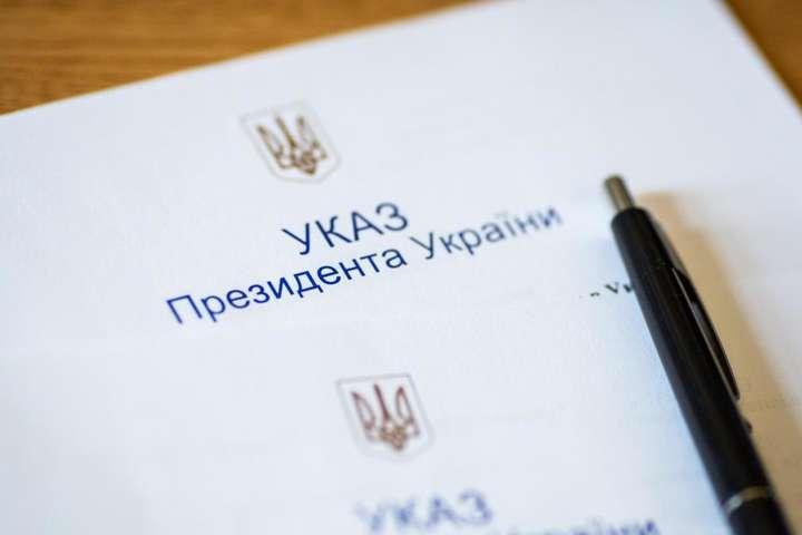 Зеленський затвердив порядок огляду системи боротьби з тероризмом