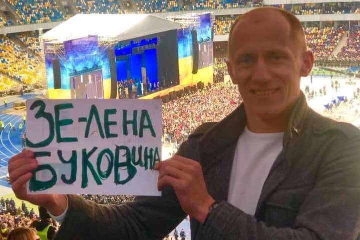 «Зе-лений» буковинець Іван Гешко