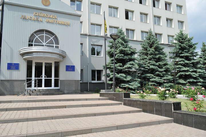 Київська митниця отримала подяку від Національного олімпійського комітету
