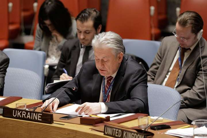 Постійний представник України при ООН Володимир Єльченко — Єльченко розповів на дебатах Радбезу ООН про підтримку Росією тероризму